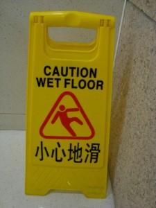 atencion mojado