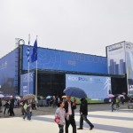 Greece Pavilion