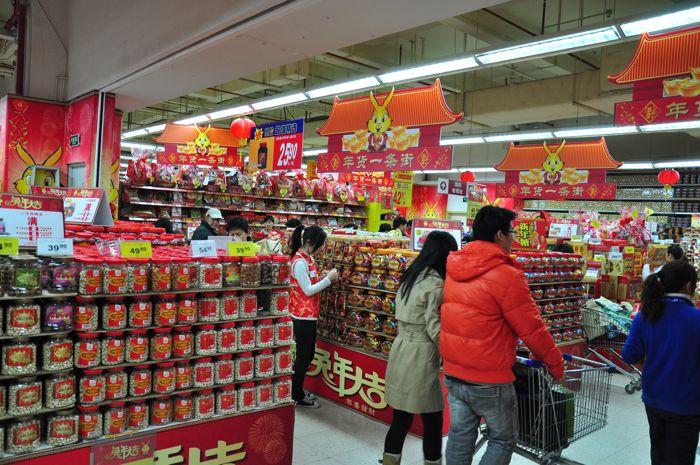 Supermercado en China